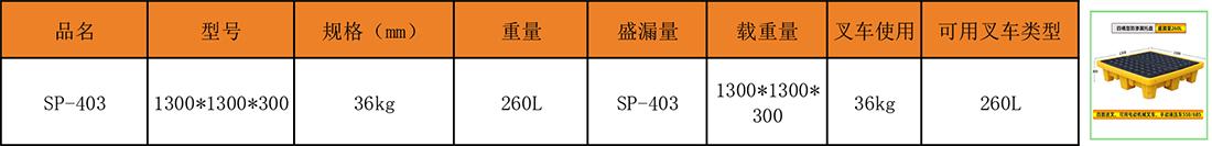 新建-XLSX-工作表.jpg